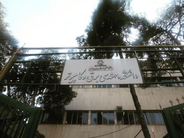 دانشکده فنی دانشگاه خواجه نصیر,دانشگاه خواجه نصیر طوسی تهران عکس,دانشگاه خواجه نصیر