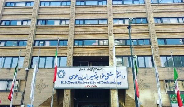 تاریخچه دانشگاه خواجه نصیر,دانشگاه خواجه نصیر,دانشگاه خواجه نصیر طوسی تهران