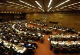 شورای حکام,شورای حکام آژانس بین المللی,شورای حکام چیست