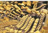 خرید طلا در فضای مجازی,فروشندگان طلای آنلاین,خرید طلای مرغوب