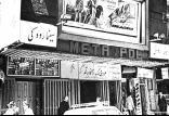 سینمای ایران,مشکلات سینمای ایران,تاریخ سینما درایران