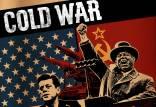 جنگ سرد,جنگ سرد یعنی چه,جنگ سرد چیست