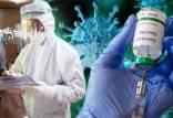 روش های درمان کرونا,داروهایی برای درمان کرونا,آزمایش چهار روش درمانی برای درمان کرونا