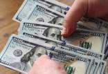 روش تشخیص دلار تقلبی,تشخیص دلار تقلبی,دلار تقلبی تشخیص
