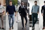 اشتباهات لباس پوشیدن آقایان,نحوه ی درست لباس پوشیدن آقایان,سبک لباس پوشیدن,نحوه ی انتخاب کراوات,تاثیر کیفیت پارچه ها در تیپ آقایان