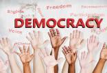 دموکراسی,دموکراسی یا دموقراضه,ارکان دموکراسی