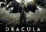 فیلم دراکولا،موضوع فیلم دراکولا،بازیگران فیلم دراکولا