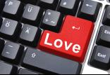 روابط دیجیتالی,عشق دیجیتالی,نتیجه روابط دیجیتالی
