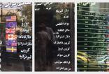 دلار سلیمانیه,دلار نیما,دلار در ایران,دلار هرات