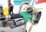 یارانه انرژی,سوبسید,یارانه بنزین