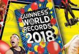 رکوردهای گینس,کتاب رکوردهای گینس, سالروز اولین انتشار کتاب