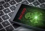 هک شدن گوشی,نشانه های هک شدن گوشی,حملات سایبری
