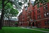 هاروارد,استنفورد MIT,دانشگاه هاروارد