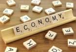 رشته اقتصاد,معرفی رشته اقتصاد,منایع ارشد رشته اقتصاد