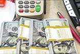مزایای بازار ارز برای صرافی ها,بازار متشکل ارزی,کد کارگزاری بازار متشکل ارزی, منافع بانک مرکزی,دلیل اثرگذاری نرخ در تهران,بازار ارز