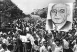 محمد مصدق,زندگینامه ی محمد مصدق,دوران نخست وزیری محمد مصدق,سالروز قیام ملی,قیام 30 تیر