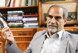 نعمت احمدی,قوانین مصوب برای دوران کرونا,ویروس کرونا,قانون طرز جلوگیری از بیماریهای واگیردار,coronavirus