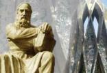 عمر خیام نیشابوری,تقویم ایرانی,تقویم جلالی