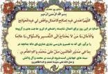 دعای روز هفدهم رمضان,دعاهای ماه رمضان,دعای روز هفدهم ماه رمضان