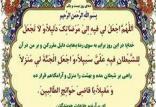 دعای روز بیست و یکم رمضان,دعاهای ماه رمضان,دعای روز بیست و یکم ماه رمضان
