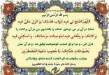 دعای روز بیست و دوم رمضان,دعاهای ماه رمضان,دعای روز بیست و دوم ماه رمضان
