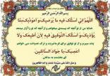 دعای روز بیست و چهارم رمضان,دعاهای ماه رمضان,دعای روز بیست و چهارم ماه رمضان