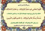دعای روز بیست و پنجم رمضان,دعاهای ماه رمضان,دعای روز بیست و پنجم ماه رمضان