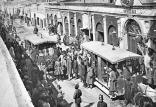 فروپاشی اقتصاد قاجاریان,تاریخاقتصادقاجاریه,حق کاپیتولاسیون
