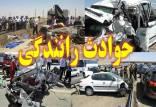 حوادث رانندگی,تصادف,عوامل مهم مرگ ومیر