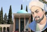 سعدی,زندگینامه سعدی,سعدی شیرازی