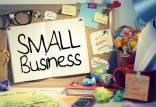 مشاغل کوچک,تاریخچهمشاغل کوچک,مشاغل کوچک پر درامد