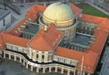 دانشگاه هامبورگ,موسسه تحقیقاتی آلمان,بزرگترین موسسه تحقیقاتی آلمان