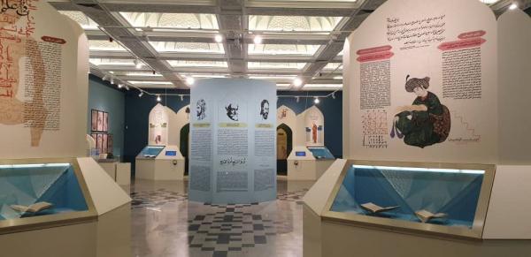 موزه ملک در تهران,موزه ملک,موزه ملک تهران