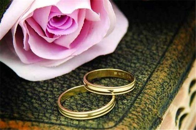 سایت وام ازدواج,تسهیلات وام ازدواج,مبلغ وام ازدواج