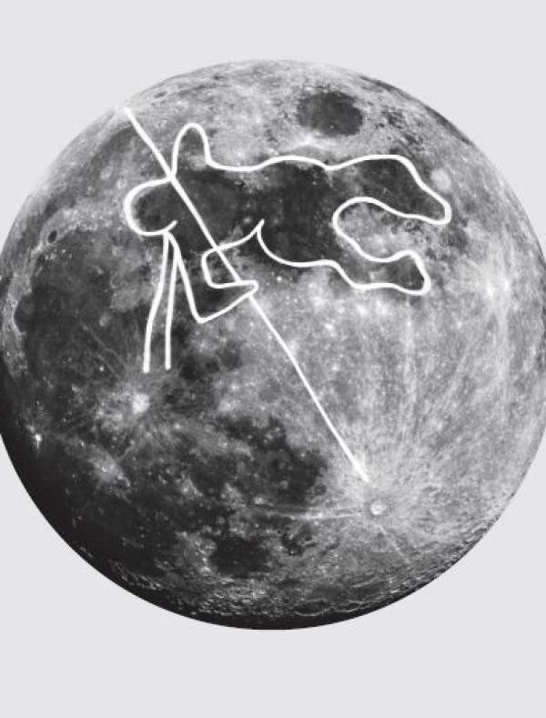ماه,جنس کره ماه,ماه گرفتگی