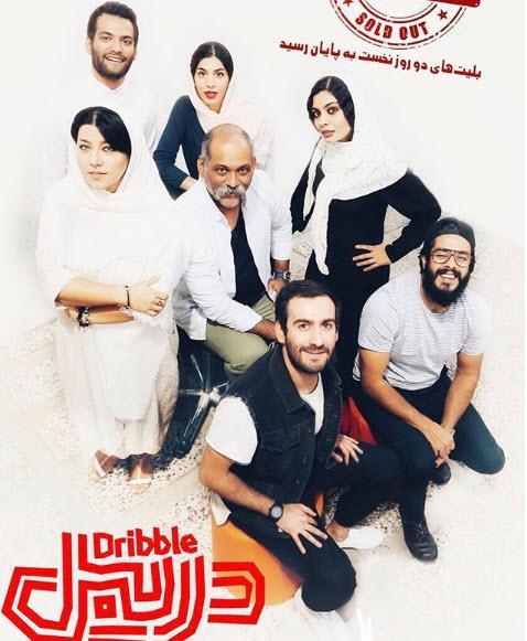 نیما شعبان نژاد,بیوگرافی نیما شعبان نژاد,تئاتر