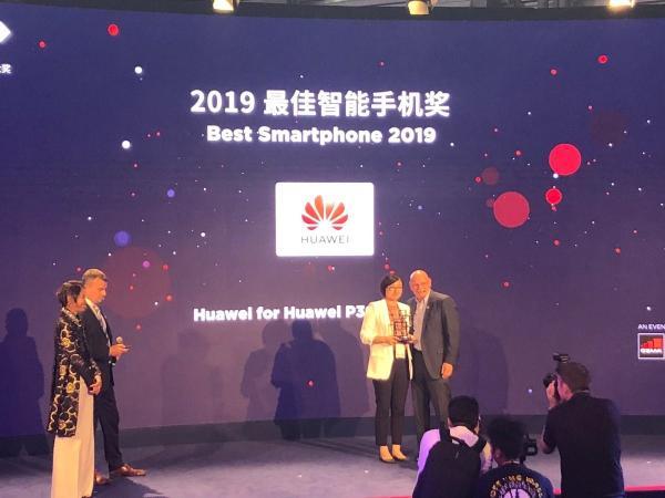 P30 Huawei,اخبار دیجیتال,خبرهای دیجیتال,موبایل و تبلت