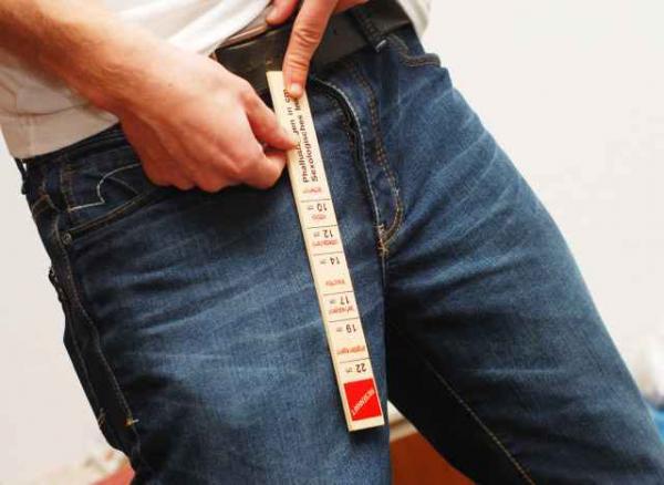 روش افزایش سایز آلت تناسلی,اندازه ی نرمال آلت تناسلی مردان,افزایش سایز آلت تناسلی