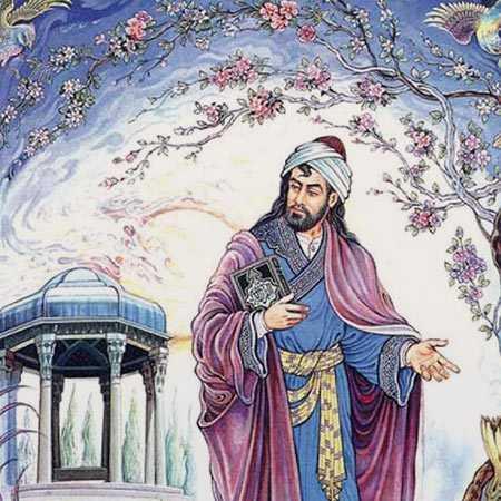 عاشقانه ترین شعر حافظ,اشعار حافظ شیرازی,اشعار حافظ