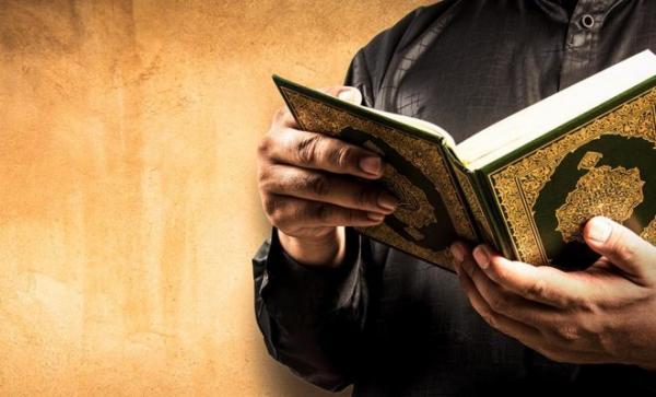 راه پولدار شدن سریع,دعا برای پولدار شدن,بهترین دعا برای پولدار شدن