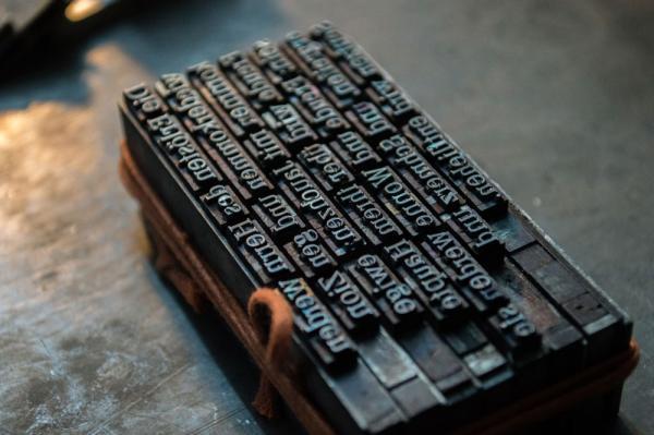 اختراع چاپ توسط گوتنبرگ,اختراع چاپ چیست,اختراع چاپ