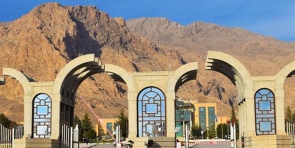 دانشگاه رازی واحد کرمانشاه,دانشگاه رازی,پردیس دانشگاه