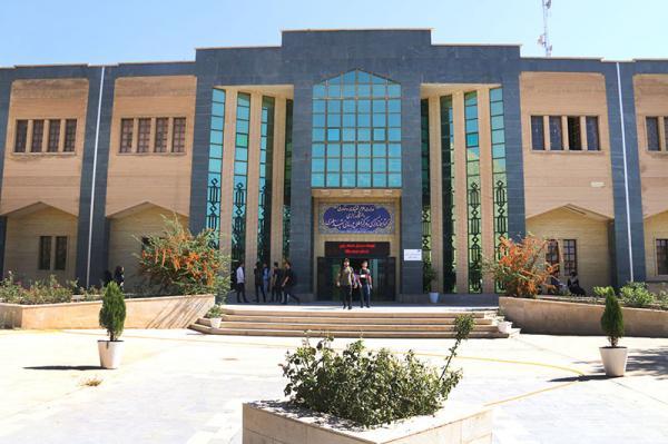 دانشگاه رازی,کتابخانه دانشگاه رازی,عکس دانشگاه رازی کرمانشاه