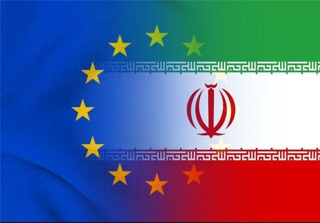spv,اتحادیه اروپا,ساز و کار ویژه مالی