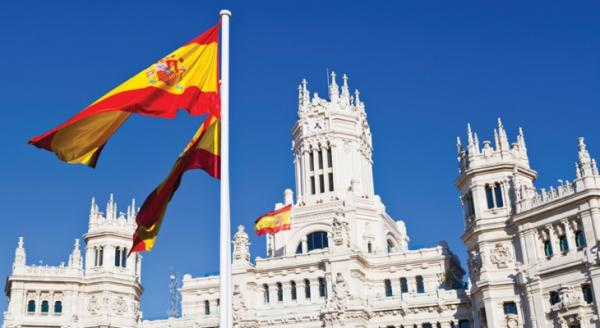 شرایط ادامه تحصیل در اسپانیا,تحصیل در اسپانیا,شرایط تحصیل و کار در اسپانیا