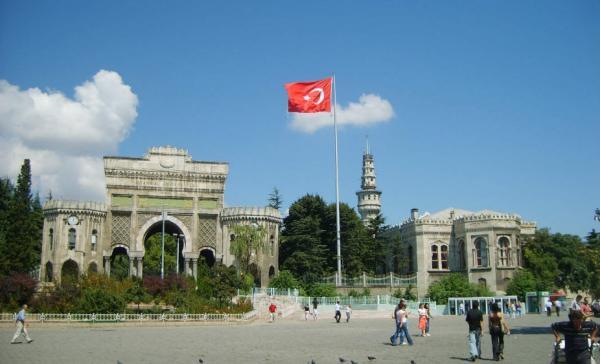 تحصیل در ترکیه,تحصیل در ترکیه دکتری,شرایط تحصیل در ترکیه