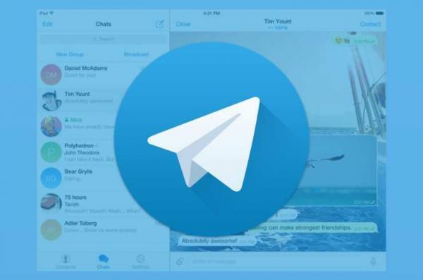 تلگرام،تلگرام بدون فیلتر،اتصال به تلگرام بدون نیاز به فیلترشکن