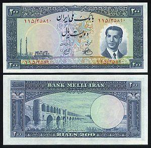 سی و سه پل اصفهان از نمای جلو,سی و سه پل,عکس سی و سه پل خواجو در اصفهان