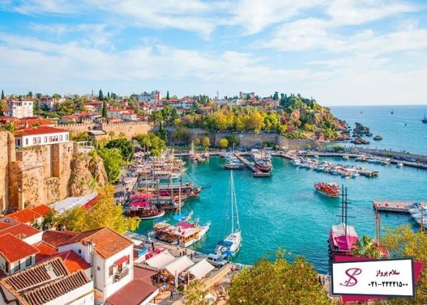 قیمت تور ترکیه,سفر به ترکیه,تور آنتالیا