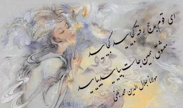 شعر سبک خراسانی,انواع سبک های شعری,شعر سبک عراقی